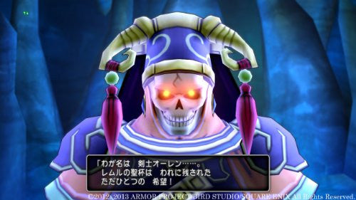Image 2 for Dragon Quest X Mezameshi Itsutsu No Shuzoku Online