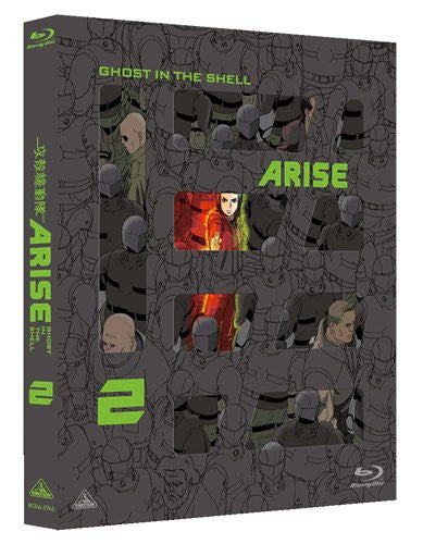 Image 2 for Ghost In The Shell: Arise 2