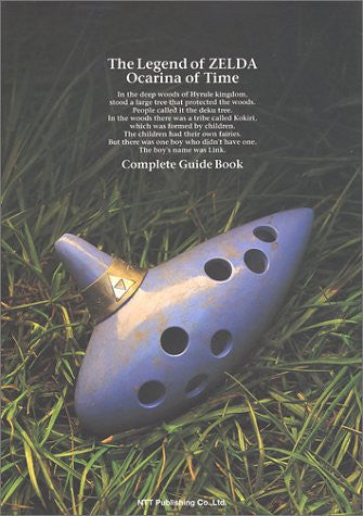 Image for The Legend Of Zelda: Ocarina Of Time Complete Strategy Guide Book / N64