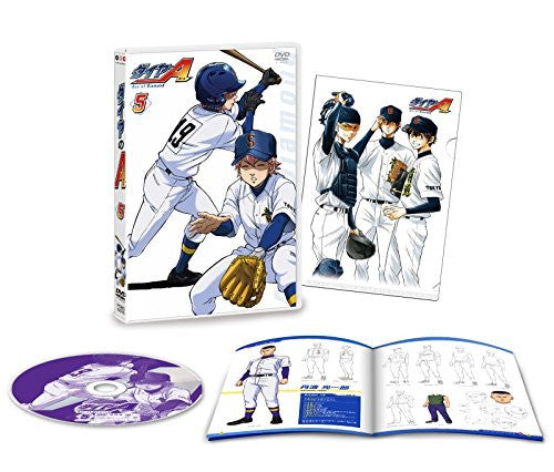 Image 2 for Ace Of Diamond Vol.5