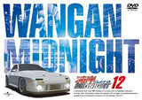 Thumbnail 1 for Wangan Midnight 12