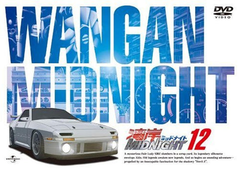 Image for Wangan Midnight 12