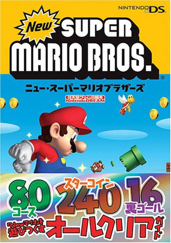 Image for New Super Mario Brothers Strategic Guide