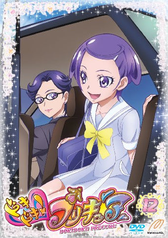 Image for Dokidoki Prettycure Vol.12
