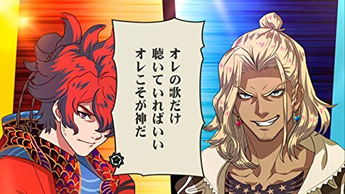 Image 4 for Bakumatsu Rock Ultra Soul
