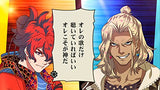 Thumbnail 4 for Bakumatsu Rock Ultra Soul