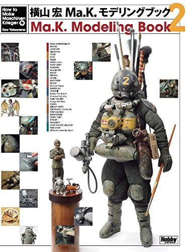 Image 1 for Ma.K Maschinen Krieger   Sf3 D Modeling Book 2