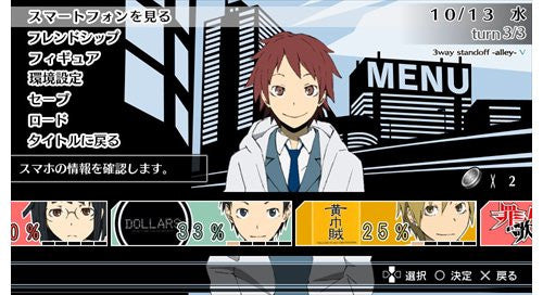 Image 3 for Durarara!! 3way Standoff: Alley V