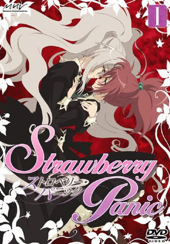 Image for Strawberry Panic Special I