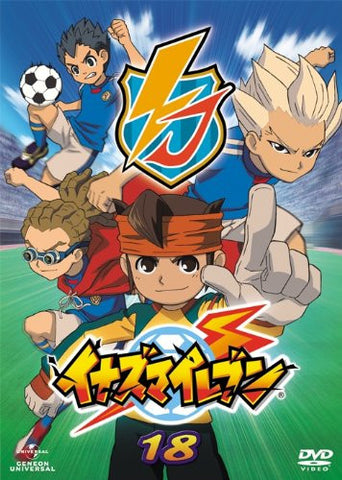 Image for Inazuma Eleven 18