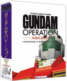 Thumbnail 1 for 4> Gundam Operation #4 Toy Book Collection Book W/Figure