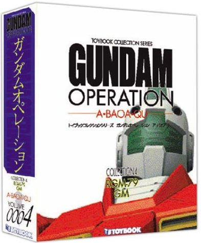 4> Gundam Operation #4 Toy Book Collection Book W/Figure