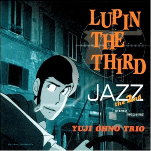 Image for LUPIN THE THIRD JAZZ the 2nd