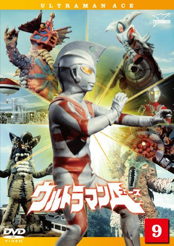 Image 2 for Ultraman Ace Vol.9