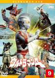 Thumbnail 2 for Ultraman Ace Vol.9