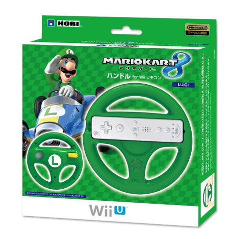 Mario Kart 8 Handle for Wii Remote Controller (Luigi)