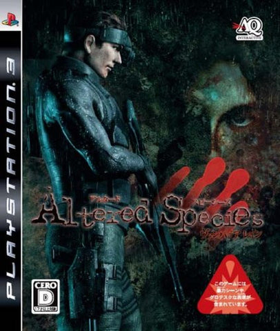 Image for Vampire Rain: Altered Species