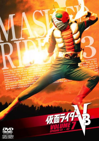 Image for Kamen Rider V3 Vol.7
