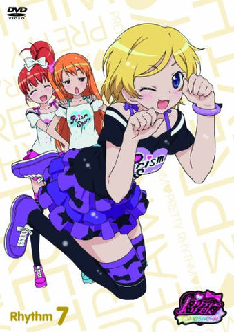 Image for Pretty Rhythm Aurora Dream Rhythm 7