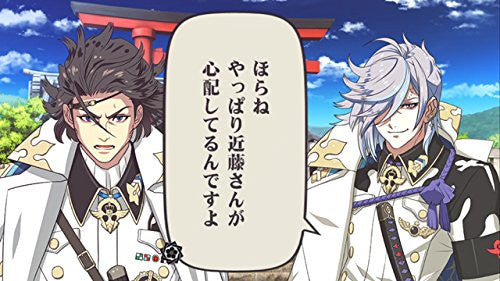 Image 8 for Bakumatsu Rock Ultra Soul