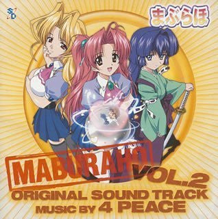 Image for Maburaho Original Soundtrack Vol.2