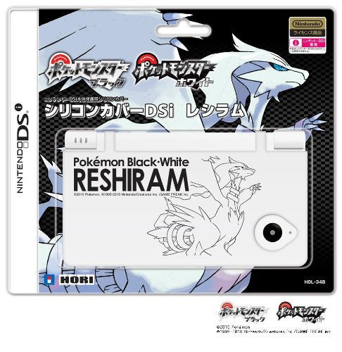 Image 1 for Silicon Cover DSi (Pokemon Black/White Reshiram)