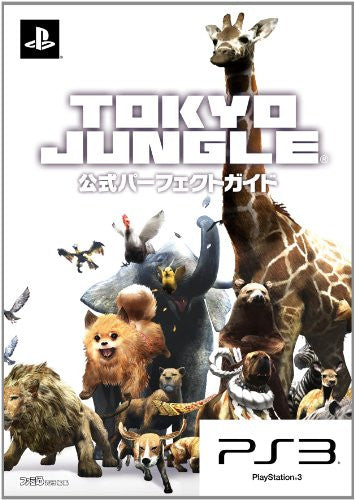 Image 1 for Tokyo Jungle Official Perfect Guide