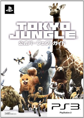 Image for Tokyo Jungle Official Perfect Guide