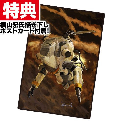 Image 9 for Maschinen Krieger - Action Model - 06 - Ma.k. Kauz - 1/16 (Sentinel)