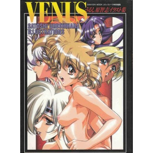 Satoshi Urushihara Artworks Venus Illustration Art Book