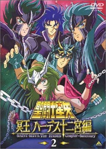 Image 1 for Saint Seiya The Hades Chapter - Sanctuary 2