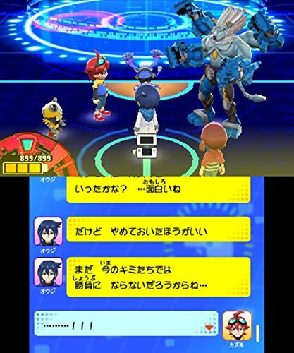Image 5 for Digimon Universe Appli Monsters