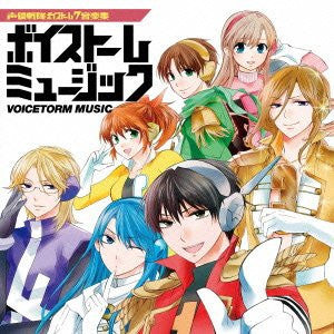 Image 1 for Seiyuu Sentai Voicetorm7 Ongakushuu Voicetorm Music