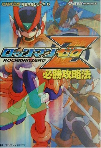 Image 1 for Mega Man Zero Victory Strategy Book / Gba