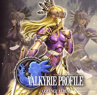 Image 1 for Valkyrie Profile 2 -Silmeria- Arrange Album