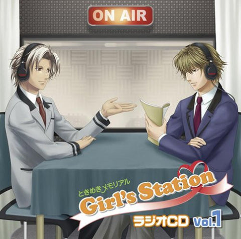Image for Tokimeki Memorial Girl's Station Radio CD Vol.1
