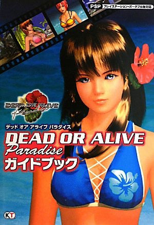 Image 1 for Dead Or Alive Paradise Guide Book / Psp