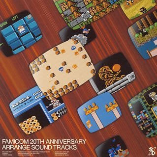 Image 1 for Famicom 20th Anniversary Arrange Sound Tracks