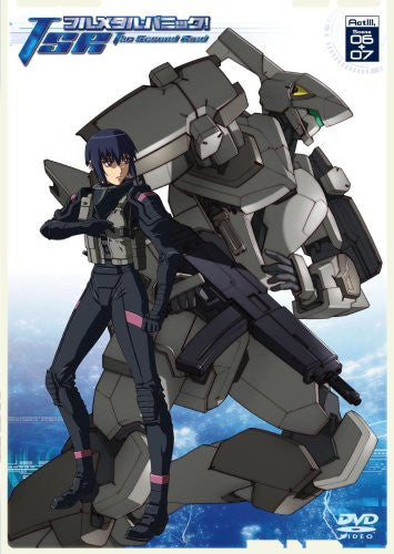 Image 1 for Full Metal Panic! The Second Raid Act III Scene 06 + 07 [DVD+UMD Limited Edition]
