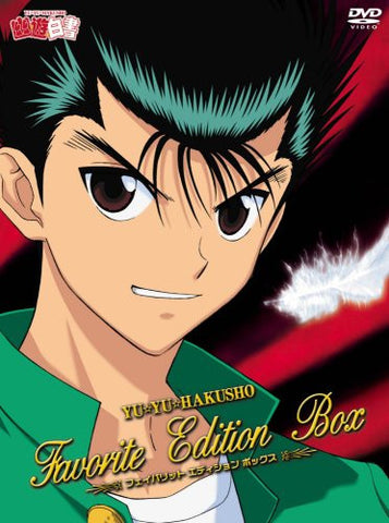 Image for Yu Yu Hakusho Favorite Edition Box