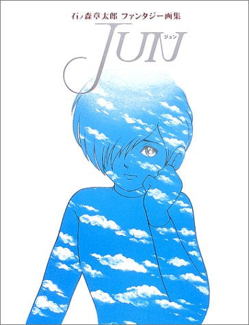 "Image for Shoutarou Ishinomori ""Jun"" Fantasy Illustration Art Book"