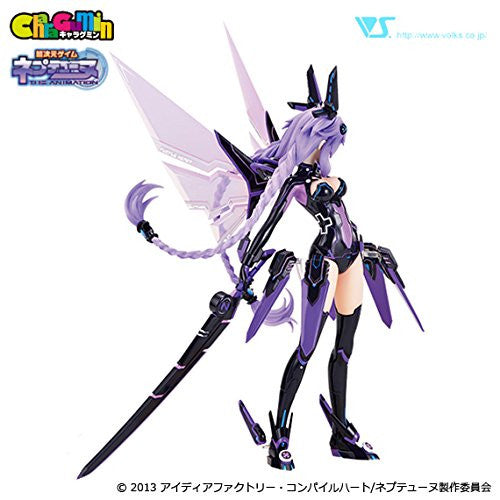 Image 2 for Choujigen Game Neptune: The Animation - Purple Heart - 1/8