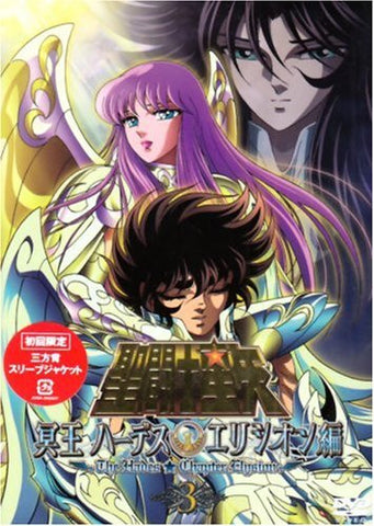 Image for Saint Seiya Hades Elysion Hen 3
