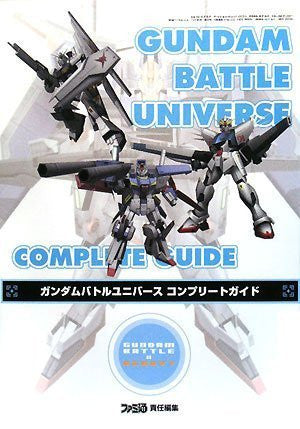 Image for Gundam Battle Universe Complete Guide