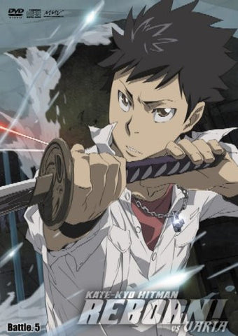 Image for Katei Kyoshi Hitman Reborn Vs Barrier Hen Battle.5