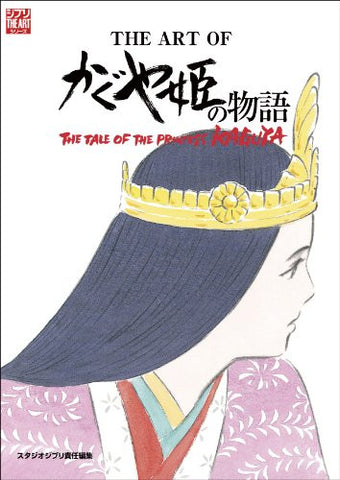 Image for The Art Of The Tale Of The Princess Kaguya