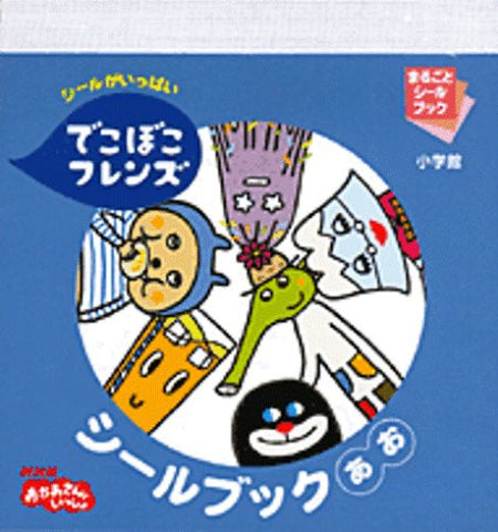 "Dekoboko Friends ""Sticker Ga Ippai"" Sticker Book Ao"