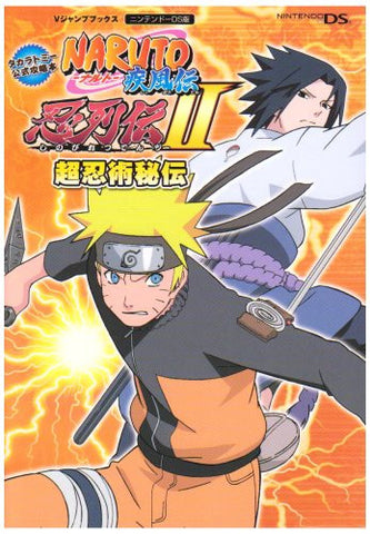 Image for Naruto: Shinobi Retsuden Ii Ds Official Capture Book
