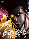 Thumbnail 1 for Hunter x Hunter Chimera Ants Hen Bd Box Vol.4