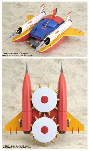 Image 3 for Koutetsu Jeeg - Brave-Goukin Series - Big Shooter - 37 (CM's Corporation)